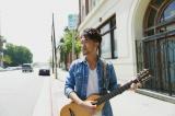 47都道府県1人弾き語りツアーを発表したナオト・インティライミ