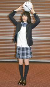 第13代高校サッカー応援マネージャーに就任した高橋ひかる (C)ORICON NewS inc.
