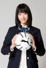 第13代高校サッカー応援マネージャーに就任した高橋ひかる
