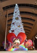クイーンズスクエア横浜の巨大クリスマスツリー =クイーンズスクエア横浜イルミネーション点灯式(C)ORICON NewS inc.