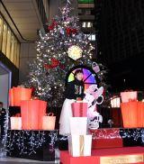 ライトアップされたクリスマスツリーと柴咲コウ(C)ORICON NewS inc.