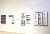 展覧会『新海誠展 −「ほしのこえ」から「君の名は。」まで−』より (C)ORICON NewS inc.