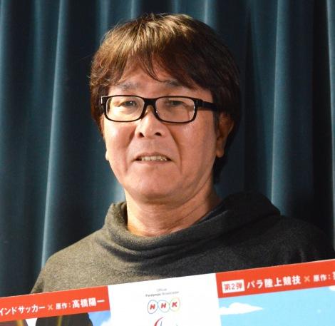 『アニ×パラ あなたのヒーローは誰ですか』試写会後の会見に出席した高橋陽一 (C)ORICON NewS inc.