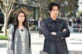 日本テレビ系連続ドラマ『今からあなたを脅迫します』(毎週日曜 後10:30)第4話場面カット (C)日本テレビ