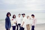NHK-FM『サウンドクリエイターズ・ファイル』に4週連続で登場するSuchmos