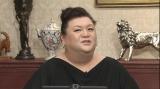 日本テレビ系『マツコ会議』に出演するマツコ・デラックス(C)日本テレビ