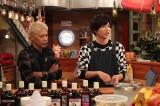 11月11日放送、関西テレビ『おかべろ』俳優の志尊淳がゲスト出演(C)関西テレビ