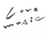 19日放送『Love music』トークゲストは関ジャニ∞