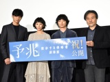 (左から)東出昌大、夏帆、染谷将太、黒沢清監督(C)ORICON NewS inc.
