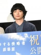 映画『予兆 散歩する侵略者』初日舞台あいさつに登壇した染谷将太(C)ORICON NewS inc.
