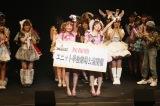 SKE48ユニット対抗戦の初代チャンピオンは内山命&日高優月「STRAWBERRY PUNCH」(C)AKS