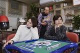 (左から)米倉涼子、岸部一徳、内田有紀(C)テレビ朝日