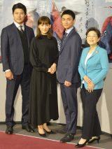 (左から)鈴木亮平、綾瀬はるか、高良健吾、上橋菜穂子氏 (C)ORICON NewS inc.