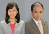 ドラマ『民衆の敵〜世の中、おかしくないですか!?〜』で副音声を担当する(左から)前田敦子、斎藤司(C)フジテレビ