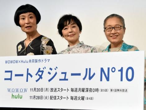 (左から)片桐はいり、小林聡美、もたいまさこ (C)ORICON NewS inc.