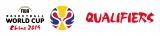 『FIBAバスケットボールワールドカップ アジア1次予選』ロゴ