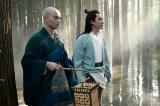 映画『空海—KU-KAI—』の予告編が解禁 (C)2017 New Classics Media,Kadokawa Corporation,Emperor Motion Pictures,Shengkai Film