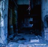 Maison book girlの5thシングル「cotoeri」(12月13日発売)