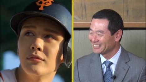 『くりぃむしちゅーの!THE☆レジェンド』で元巨人のエース・桑田真澄の伝説を熱演するMatt (C)日本テレビ