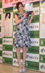 写真集『Chiamata』の発売記念イベントに登場した杉本有美 (C)ORICON NewS inc.