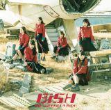 BiSHのメジャー2ndアルバムのタイトルが『THE GUERRiLLA BiSH』(AL盤)