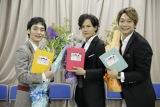 (左から)草なぎ剛、稲垣吾郎、香取慎吾が出演した『72時間ホンネテレビ』の名シーン特番の放送が決定(写真は稲垣吾郎のブログより)