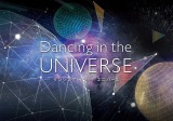 『Dancing in the UNIVERSE』は2018年夏まで上映予定