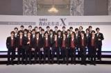 初の男性エンターテインメント集団『男劇団 青山表参道X』
