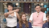 日本テレビ系バラエティー番組『踊る! さんま御殿』(毎週火曜 後7:56)(C)日本テレビ