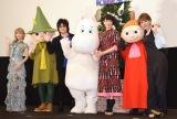 (左から)サラ・オレイン、スナフキン、森川智之、ムーミン、宮沢りえ、ミー、朴ロ美 (C)ORICON NewS inc.