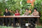 11月14日放送、関西テレビ・フジテレビ系『7RULES(セブンルール)』スタジオキャスト(左から)青木崇高、YOU、本谷有希子、若林正恭(オードリー)(C)関西テレビ