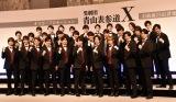 オスカープロモーション・初の男性エンターテインメント集団『男劇団 青山表参道X』 (C)ORICON NewS inc.
