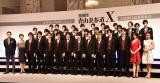 初の男性エンターテインメント集団『男劇団 青山表参道X』のお披露目会見の模様 (C)ORICON NewS inc.