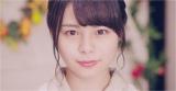 NGT48「ナニカガイル」MV場面写真(写真はセンターの本間日陽)