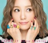 西野カナ『LOVE it』初回限定盤ジャケット
