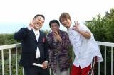 11月15日(水)放送の『おじゃMAP!!』に出演する橋田壽賀子(中央) (C)フジテレビ