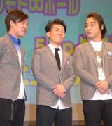 ジャングルポケットの(左から)武山浩三、太田博久、斉藤慎二 (C)ORICON DD inc.
