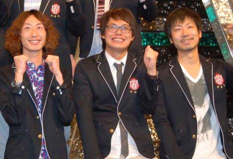 GAG少年楽団の(左から)坂本純一、宮戸洋行、福井俊太郎 (C)ORICON DD inc.