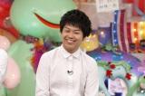 """""""おもてなし大好き芸人""""ジューシーズ・松橋周太呂(C)テレビ朝日"""