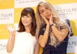 セレクトショップ『アインズ&トルペ新宿店』のオープニングセレモニーに出席した(左から)神田愛花、GENKING (C)ORICON NewS inc.