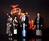 ゲスの極み乙女。(左から)ほな・いこか、ちゃんMARI、川谷絵音、休日課長