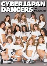 『CYBERJAPAN DANCERS 1st PHOTOBOOK』表紙カット (C)宝島社