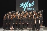 秋元康氏プロデュースする劇団「4ドル50セント」 (C)ORICON NewS inc.