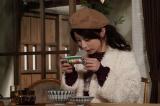 東海テレビ・フジテレビ系連続ドラマ『さくらの親子丼』に出演するさとうほなみ (C)東海テレビ