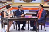 11月14日放送、MBS・TBS系『教えてもらう前と後』(左から)滝川クリステル、池上彰氏、アントニオ猪木氏(C)MBS