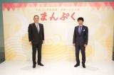 平成30年度後期連続テレビ小説『まんぷく』(左から)制作統括の真鍋斎氏、脚本担当の福田靖氏 (C)NHK