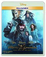 『パイレーツ・オブ・カリビアン/最後の海賊 MovieNEX』が週間BDランキング総合1位(C)2017 Disney