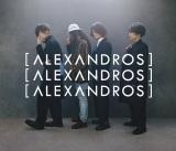 [Alexandros]ニューシングル「明日、また」完全生産限定盤(CD+ラバーバンド)