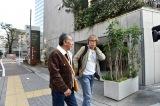 東京・渋谷を散歩(C)テレビ朝日