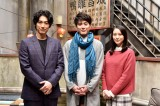 ドラマ『今からあなたを脅迫します』の新キャストに決定した間宮祥太朗(中央)(C)日本テレビ